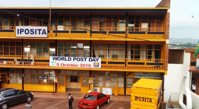 Iposita mu bucuruzi bushingiye kw'ikoranabuhanga ( E-Commerce logistics)