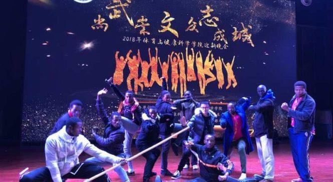 Kung-Fu Wushu abakinnyi 11 bari bamaze ukwezi muri Chine baragaruka kuri uyu wa kabiri
