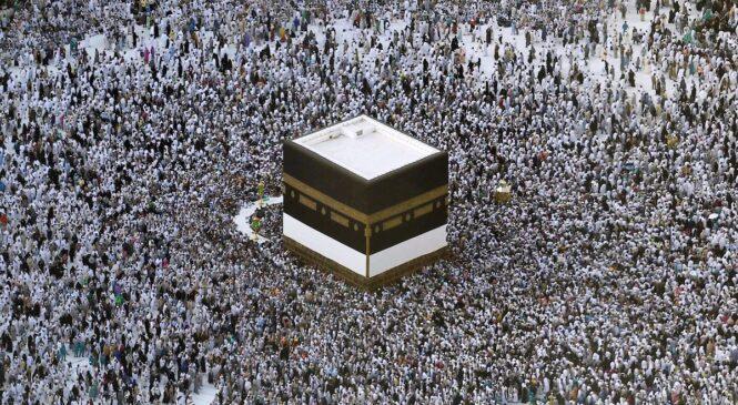 Hadj 2021: Umutambagiro urabujijwe ku banyamahanga i Maka (Mecque)